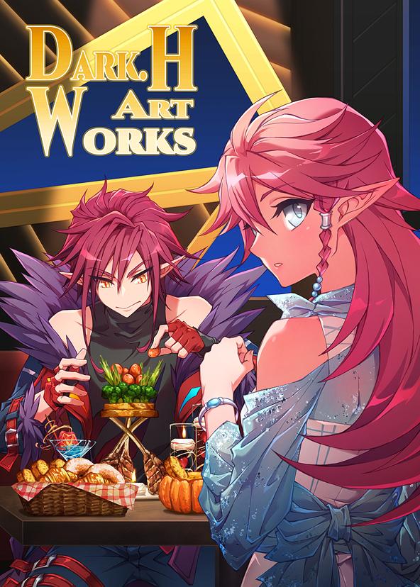 Dark.H Art Works II - Cover by DarkHHHHHH