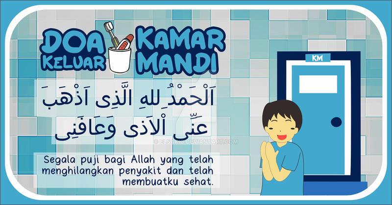 Hasil gambar untuk gambar untuk doa keluar kamar mandi