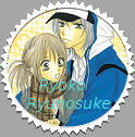 B.O.D.Y- RyokoxRyunosuke Stamp by xavs-stamps