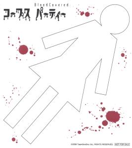 takeshiminoru's Profile Picture