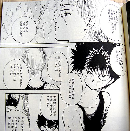 hiei and mukuro relationship tips