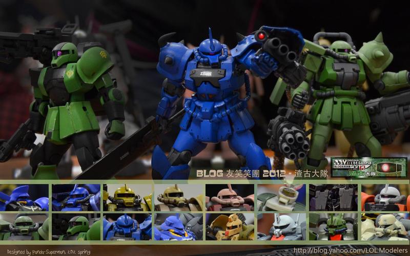BLOG Y Original 1/144 Gunpla - Zaku Team by ccfai on DeviantArt