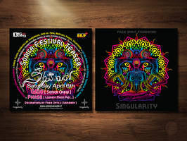 Singularity Serie v.5 by hypomicro