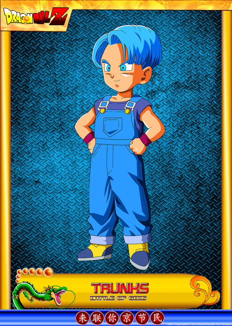 Dbcu Kid Trunks 2013 By Cdzdbzgoku On Deviantart