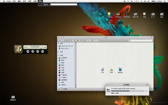 Desktop 06