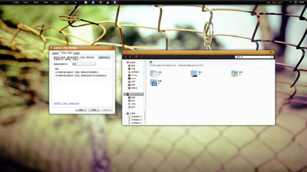 Once the screenshots