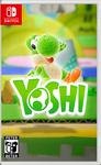 Yoshi Nintendo Switch Cover