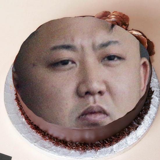 Kim Jong Un Birthday Cake