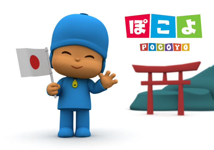 KAWAII NO POCOYO by murumokirby360