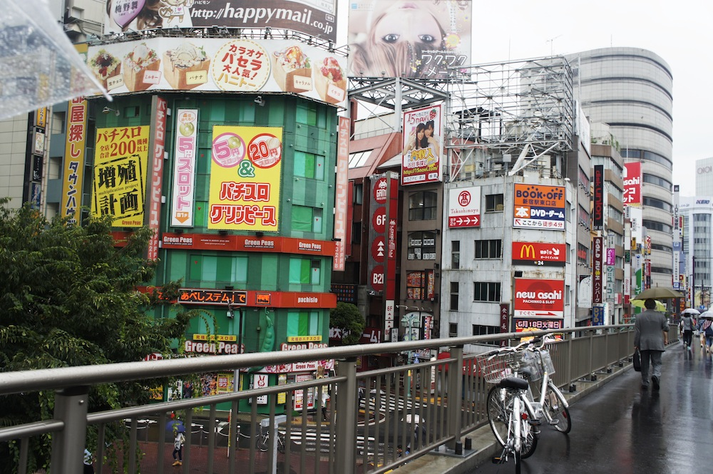 Shinjuku by iwazakana