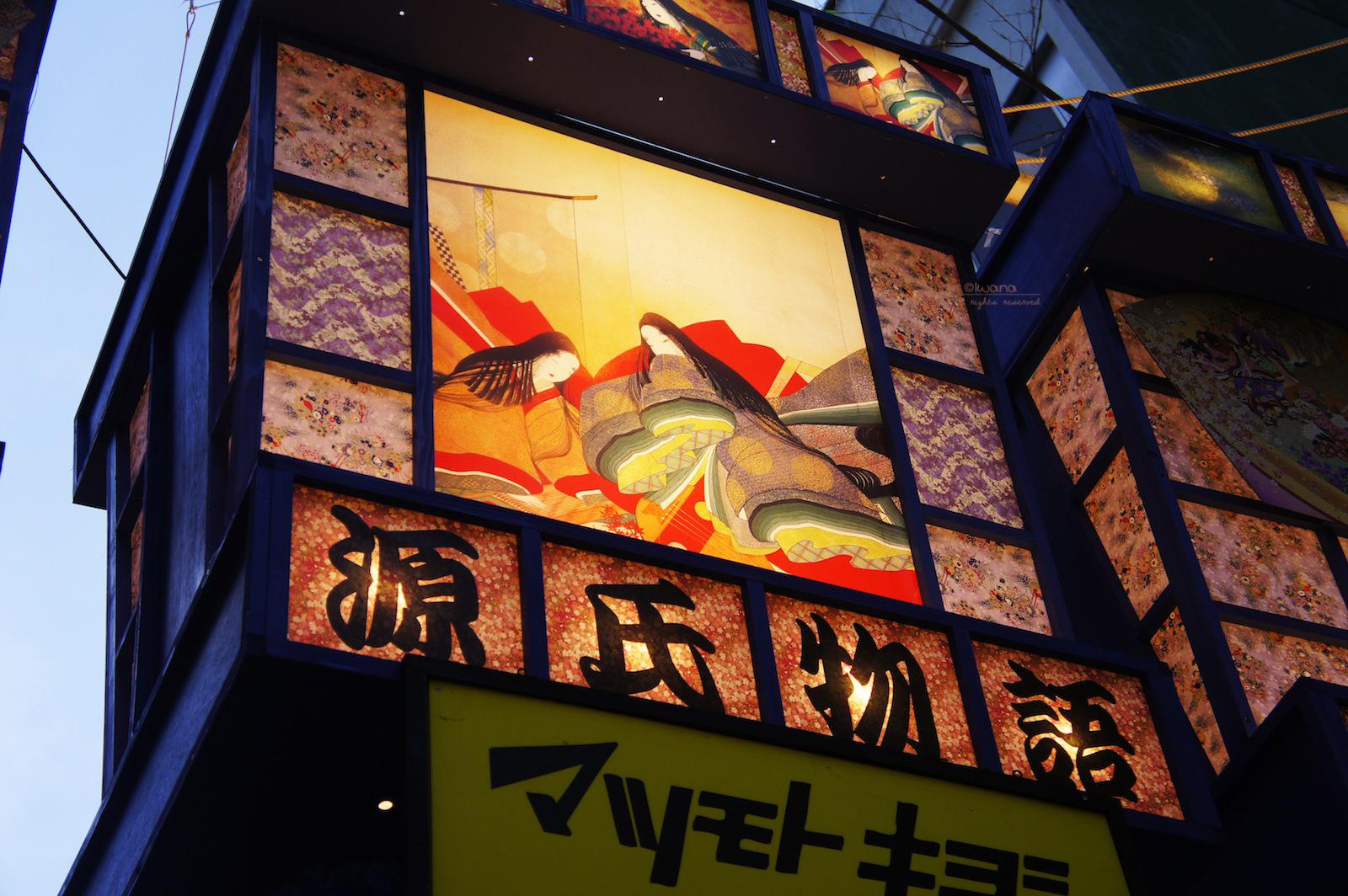 tanabata matsuri 2 by iwazakana