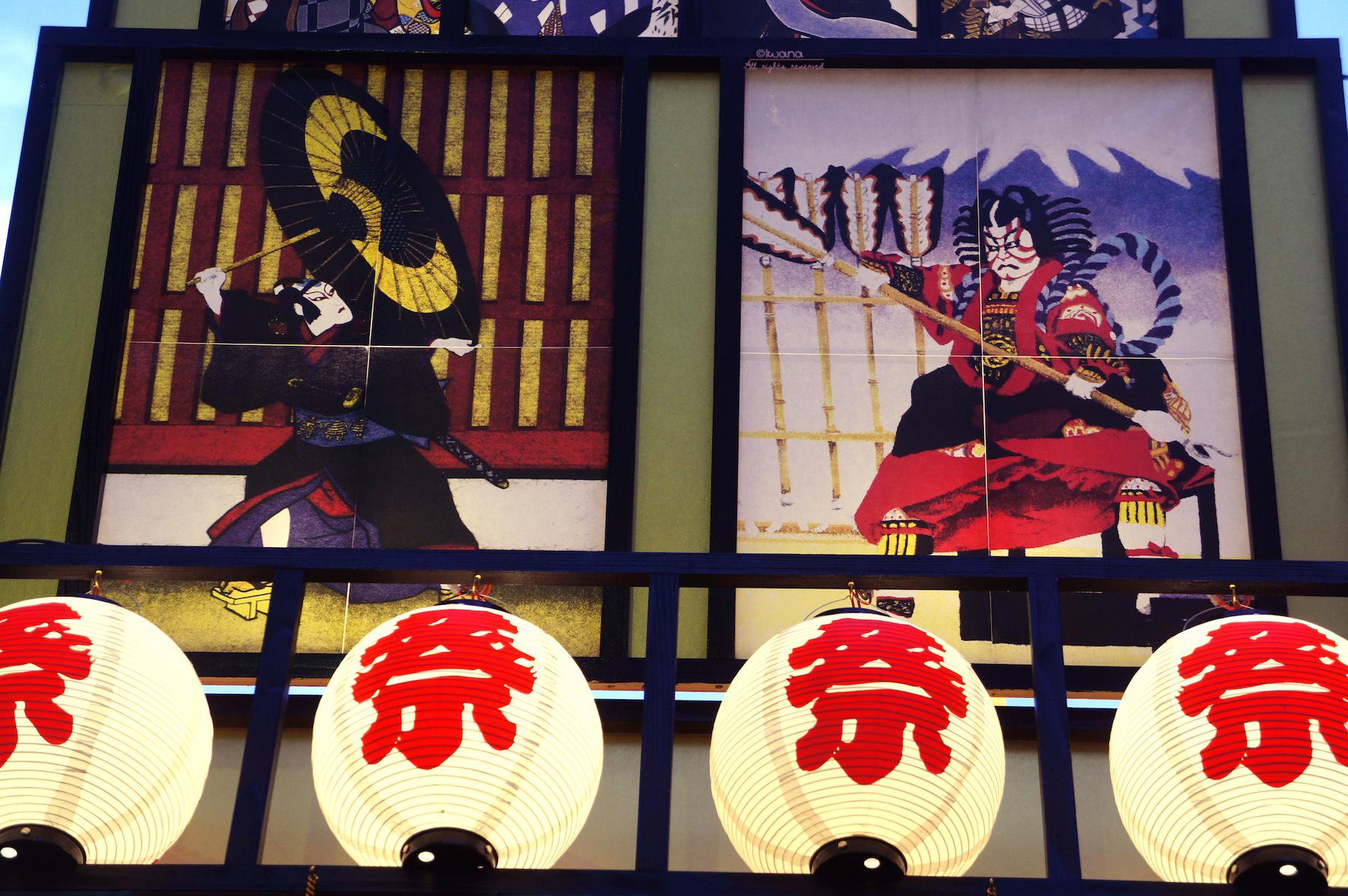 tanabata 10 by iwazakana