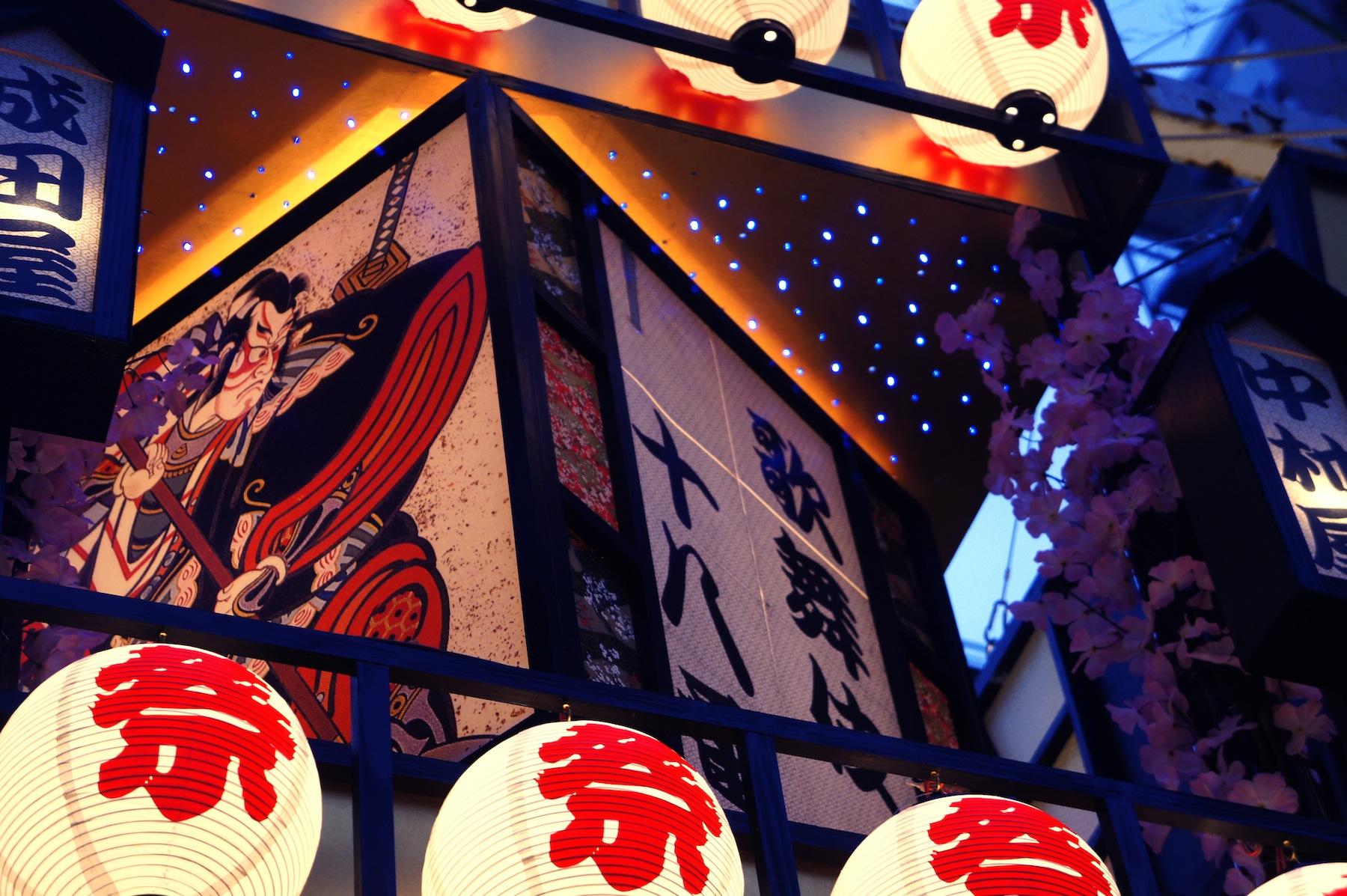 tanabata 12 by iwazakana