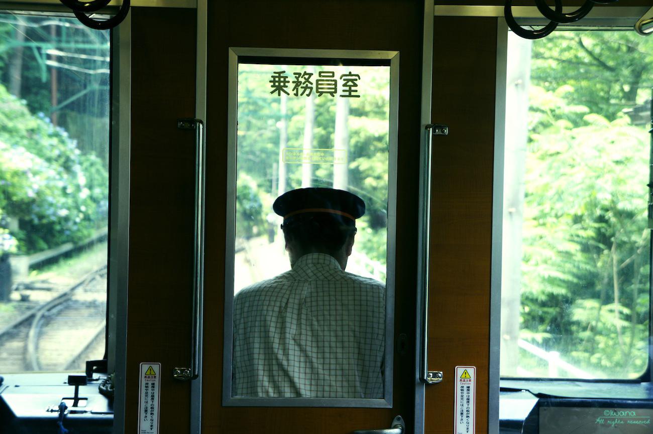 front seat by iwazakana
