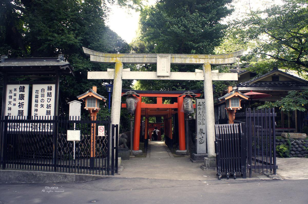 entrance by iwazakana