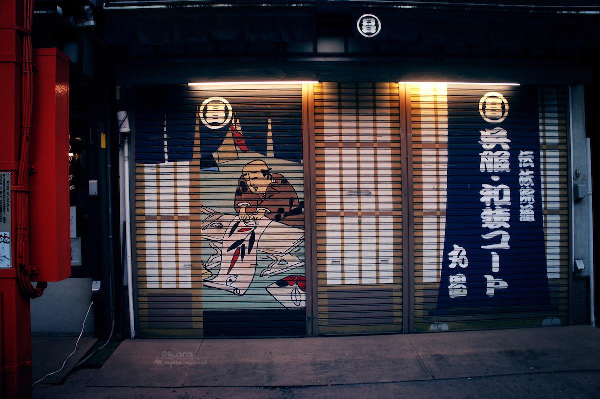 asakusa 10 by iwazakana
