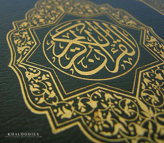 القرآن الكريم ،،، Quran_by_khaloodies.jpg