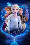 Frozen 2 Persian poster-Unofficial by TODIRI