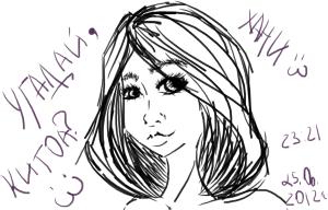 Hanumka's Profile Picture