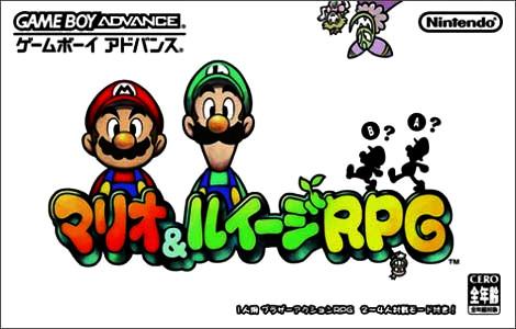 What Happened To The Mario And Luigi Boxart Nintendo