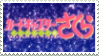 Cardcaptor Sakura: Clear Card Stamp - titulo by ericgl1996