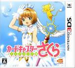 Cardcaptor Sakura Clear Card 3DS Box Art