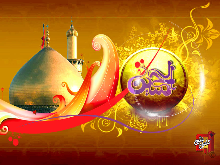 Ya Hussain Wallpapers Ya Hussain A.S Vector ...