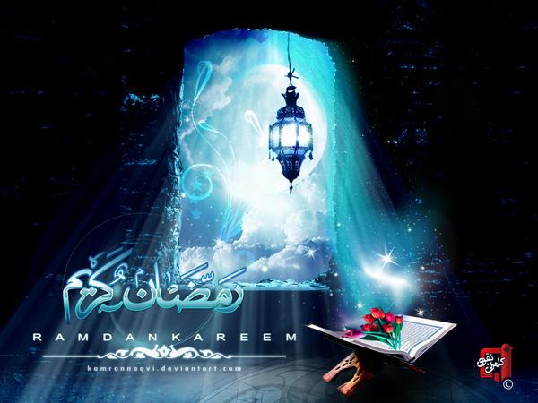 http://fc04.deviantart.net/fs71/i/2010/217/8/2/Ramadan_Kareem_2010_II_by_kamrannaqvi.jpg