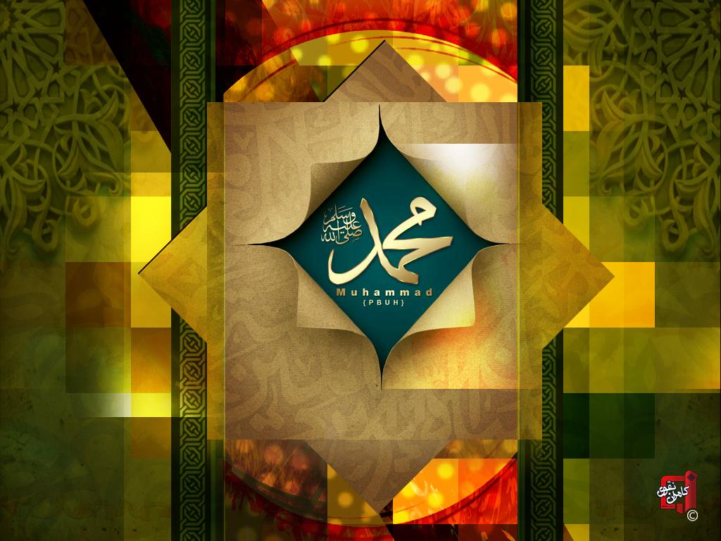 M_U_H_A_M_M_A_D_PBUH_by_kamrannaqvi