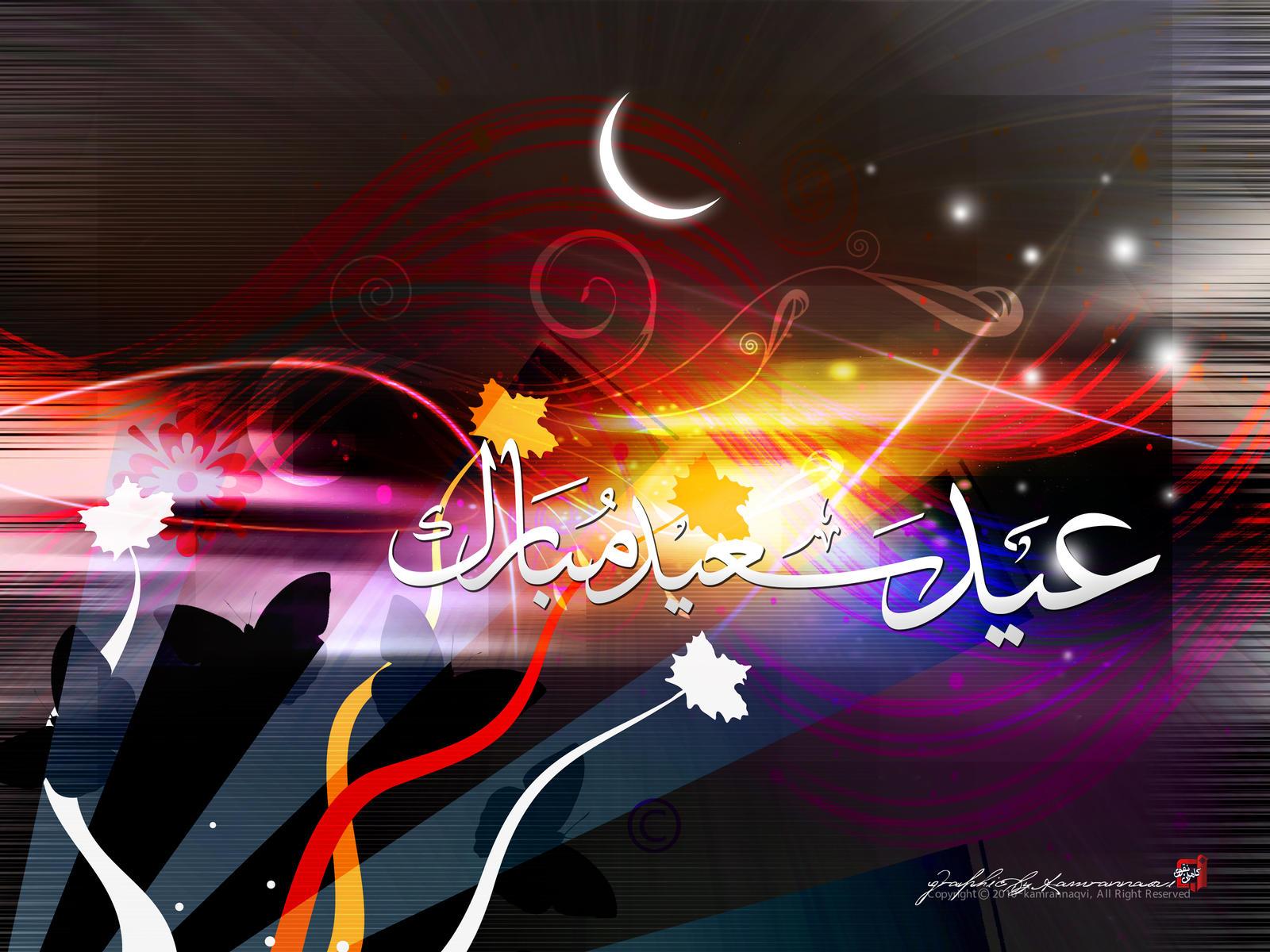 Simple Wallpaper Name Kamran - eid_e_saeed_mubarak_2010_by_kamrannaqvi-d2y861q  Perfect Image Reference_95943.jpg