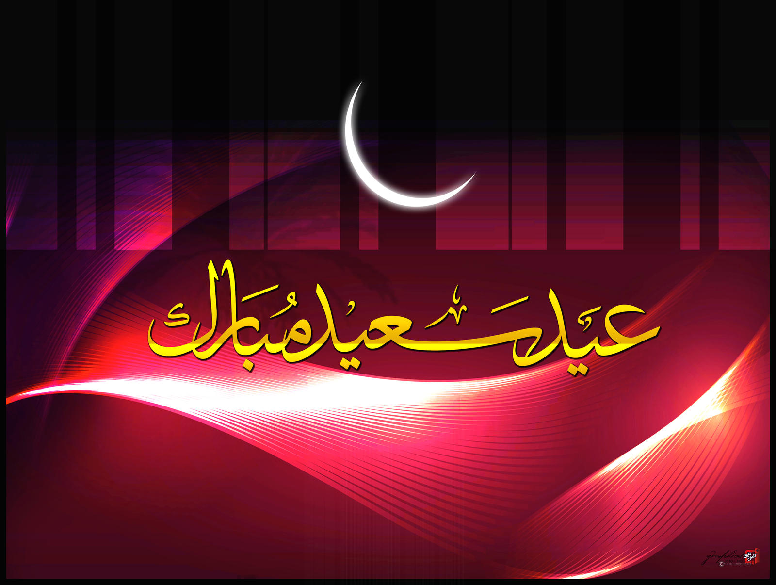Eid Mubarak HD Wallpaper 2015 For Desktop Free Download   Ramadan