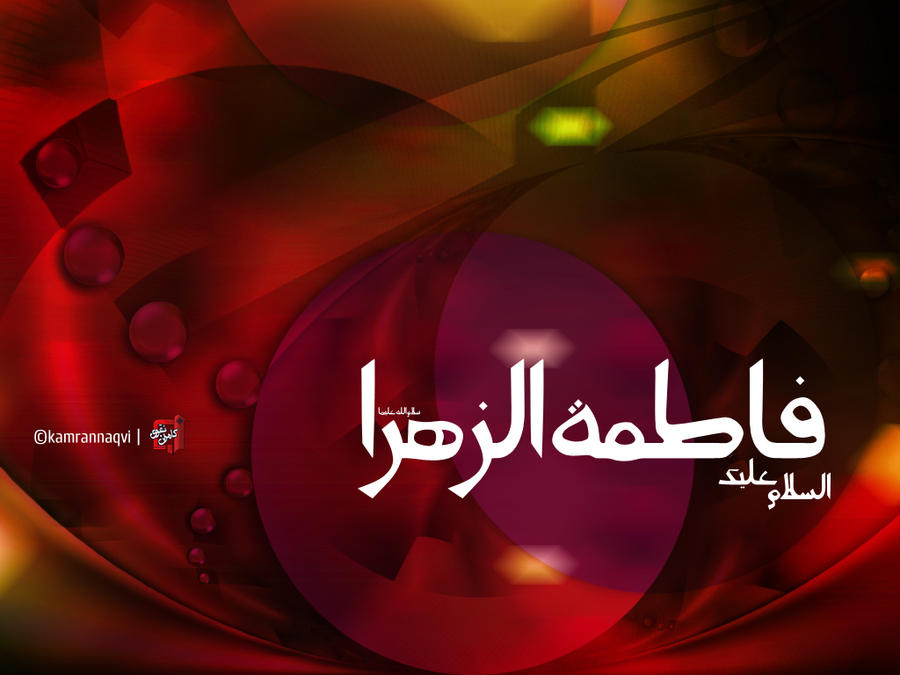 Fatima SUA by kamrannaqvi