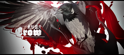 Cimientos Impuros Crow_by_skaggsstl-d6cnpw5