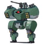 MS Gun Walker 06