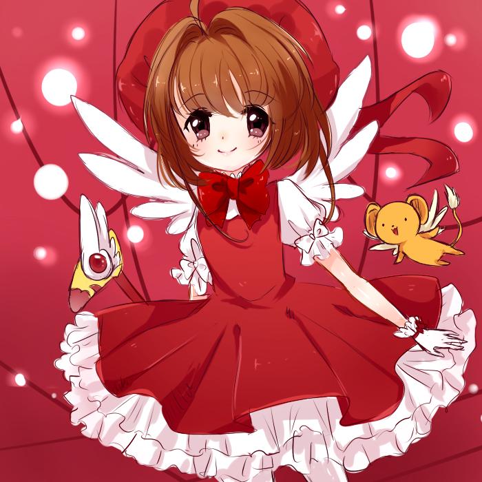 Kinomoto Sakura by Sueweetie