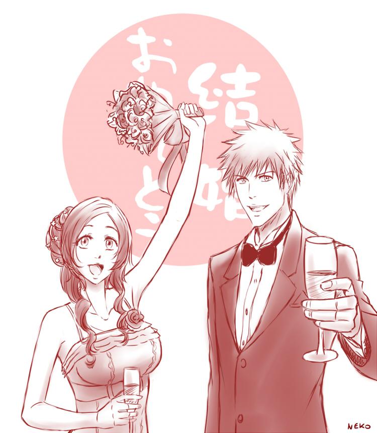 Congrats Kubo sensei! by NEKO-2006