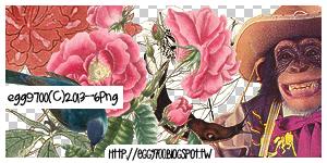 egg9700-blogspot-tw-2013-6PNG by egg9700