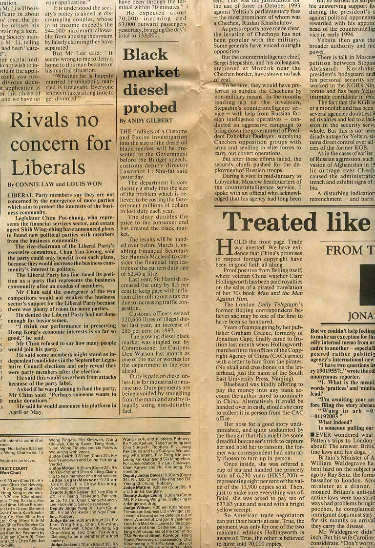 newspaper by egg9700