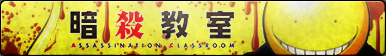 Assassination Classroom Fan Button by DerseDragon