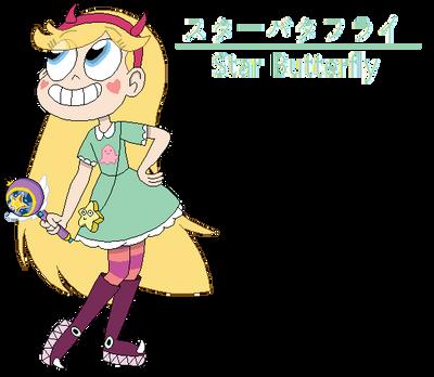 Star Butterfly by MollyKetty