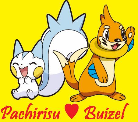 Buizel and Pachirisu by Dark-  Pachirisu And Pikachu Love