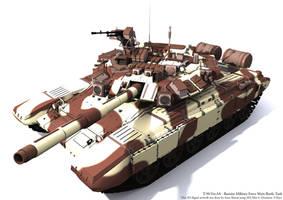 Russian T-90 Tank by KYPMbangi