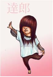 MUCC: girlie