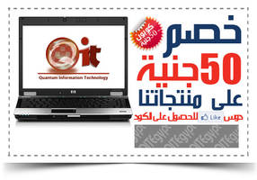 Qit Egypt discount coupon by osmanassem
