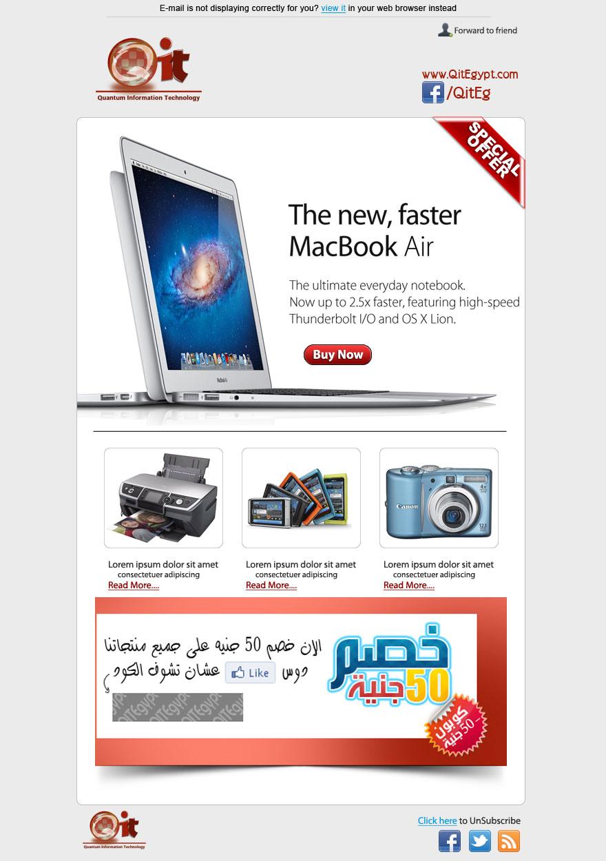 QIT Egypt newsletter by osmanassem