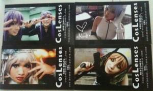 coslenses's Profile Picture