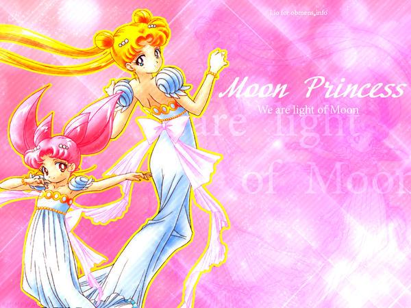 Two_Princess by Lio-Sun