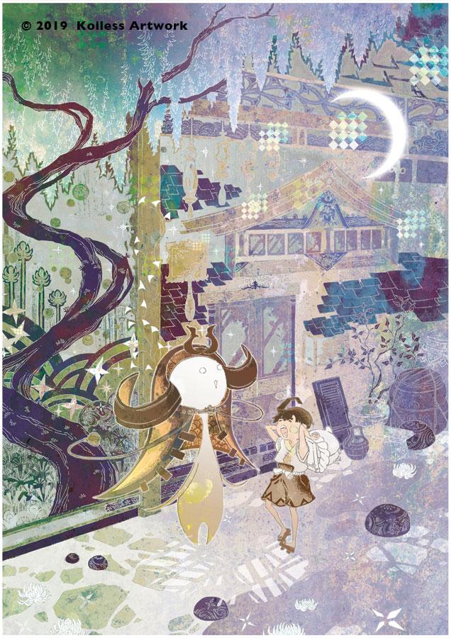 Mondlicht by Koiless-Artwork