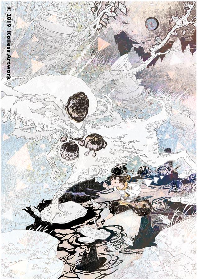 Gemeinsam by Koiless-Artwork