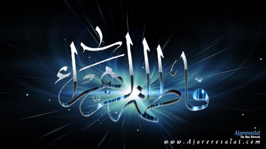 calligraphy wallpaper hd